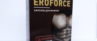EroForce капсулы